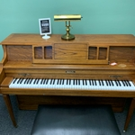 Used Baldwin Acoustic Piano