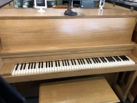 Used Yamaha Studio Piano